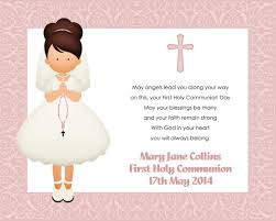 First Communion Invitations Cards First Communion Invitations