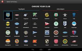 obos im app store eliteserien android apps on play
