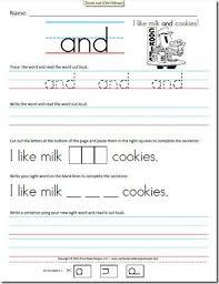 kindergarten worksheets words 35 best sight power words kindergarten images on sight