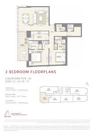 floor plans mada residences downtown dubai by artar