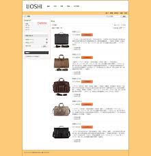 Magento Layout Catalog Product View | layout how to remove a product catalog page col left sidebar and
