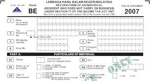 income tax forms malaysia 2016 be form income tax return form malaysia loan financial