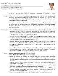 cover letter va job formal lab report template for chemistry