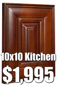 kitchen cabinets walnut rta walnut 10x10 kitchen cabinets for 1 995 87 buy rta cabinets