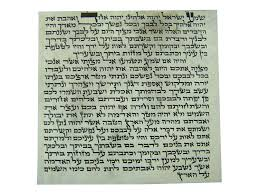 amazon com kosher 10cm mezuzah scroll 4 inch klaf mezuza