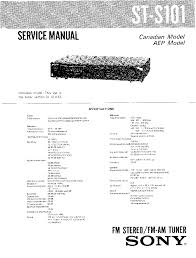 ford sony car stereo user manual cd132 28 images ford mondeo