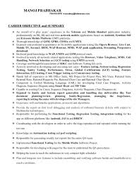 mobile device test engineer cover letter