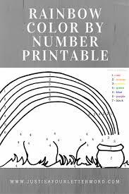 st patrick u0027s day rainbow activity sheet free printable just