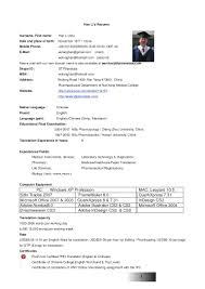 english resume sample translate resume to english free resume example and writing download we found 70 images in translate resume to english gallery