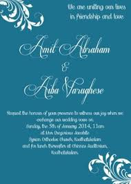 wedding invitation e card wedding invitation e cards awesome indian wedding invitation