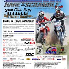 ama motocross registration 6 may 20th u2013 sstb pioche nv u2013 ama district 35 mran