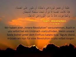 islam sprüche zum nachdenken أجمل فيديو تحفيزي anstrengung der seele sprüche zum nachdenken