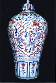 Chinese Vases History Chinese Ming Vase Markings Hybrid Drip Tip Vases Facts 25450