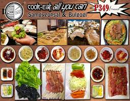 cuisine cook eat all you can samgyeopsal and bulgogi picture of cook eat