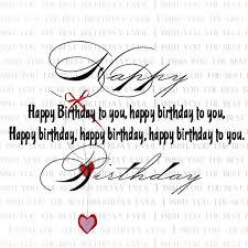 happy birthday cards best word 42 best birthday images on birthday cards birthday