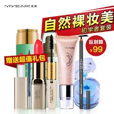 bridal makeup sets china bridal makeup kit china bridal makeup kit shopping guide at
