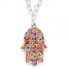hamsa necklace silver images Hamsa jewelry bracelets necklaces pendants hamsa web store jpg