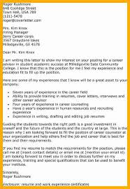 cover letter for college academic advisor position 28 images