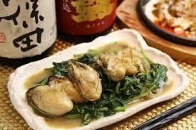 cuisine japonaise traditionnelle restaurants restaurants et bars explore hiroshima site d