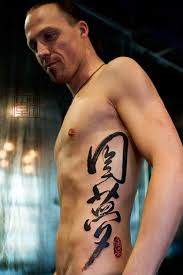 beckham tattoo in hong kong bastian s b side calligraphy and tattoo by joey pang tattoo