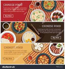 web cuisine food web coupon voucher เวกเตอร สต อก 436539469
