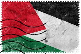 Palistinian Flag Palestine Flag Old Postage Stamp Stock Photo Picture And
