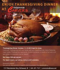 thanksgiving thanksgiving executive hotels resorts photo