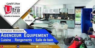 centre de formation cuisine tunisie formation agenceur d équipement de cuisine sousse jumia deals