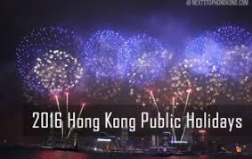 2017 hong kong holidays faq nextstophongkong travel guide