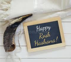 prayer shawl symbolism rosh hashanah new year religious symbols stock