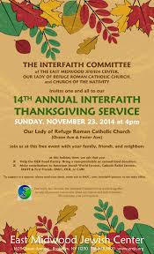 interfaith thanksgiving service east midwood centereast