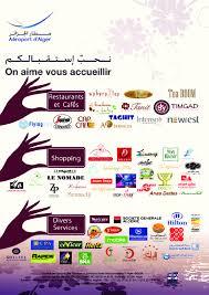 cuisine 4 arabe dzeriet en cuisine en arabe n 10 kioscom