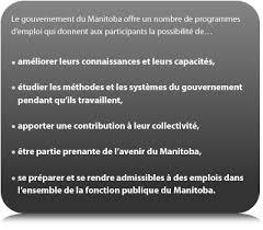 bureau d ordre et d emploi possibilités d emploi au gouvernement du manitoba renseignements