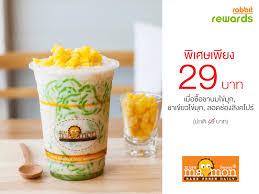 cuisine flash rabbit rewards flash miss mamon เพ ยง 29 บาท สำหร บแลกซ อ