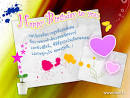 BlogGang.com : : พิตซูโกะ : อวยพรวันเกิดเพื่อน ภาษาอังกฤษ และอวยพร ...