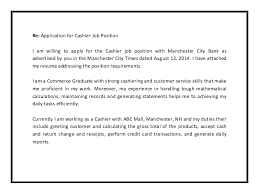 cover letter for bank teller with experience starengineering