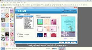greeting card software free create greeting card downloads