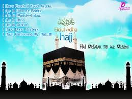 hajj wishes messages quotes and poems with ecards new year