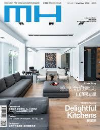 Home Design Magazine Hong Kong Modern Homes Magazine Fashionable Idea 14 Real Living Interiors