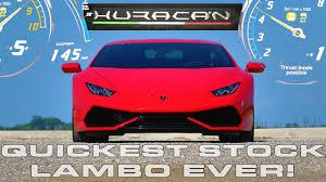 lexus lfa quarter mile lamborghini huracan 1 4 mile world record for quickest stock lambo