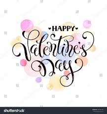 modern calligraphy valentines day romantic greeting stock vector