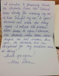 teacher car wash thank you letter