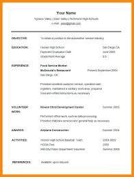 undergraduate resume template undergraduate student resume sle student resume templates student
