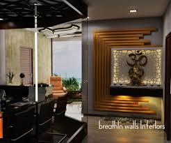 breathin walls material outsourcing