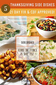 5 Ingredient Fix Thanksgiving Nutritionsep Laurie Yogi Shaped For Strength Wellness