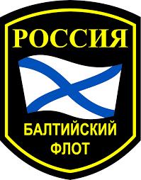 baltic fleet wikipedia
