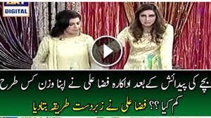 zindagi kitni haseen hai sajal ali and feroz khan new movie