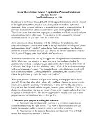 college personal essay samples personal statement for college examples template best template medical school personal statement examples template