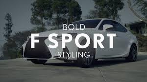lexus isf autotrader uk 2017 lexus is luxury sport sedan design youtube