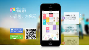app class classbox is a must mobile app for students